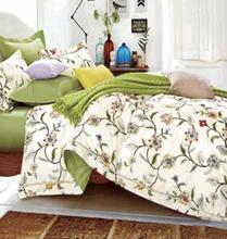 תמונה של סט ביוטי 100% כותנה מיטה זוגית 4 חלקים  | 2069