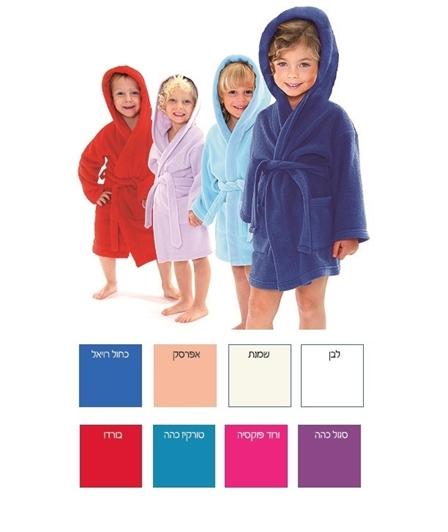 תמונה של חלוקי מגבת ילדים במבחר צבעים